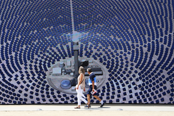 LACMA's Solar Reserve Shows You The Future While You Selfie