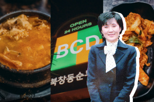 With BCD Tofu House, Hee Sook Lee Built More Than A Restaurant Empire -- She Created A Cultural Phenomenon