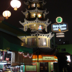 Chinatown's Hop Louie May Be Closing Soon