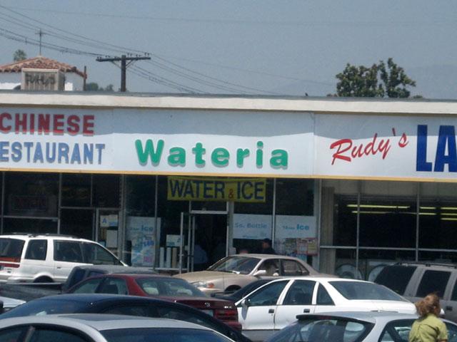 Donde esta el Wateria?