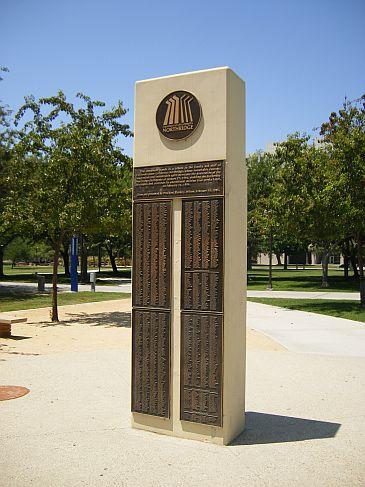 csun earthquake monument