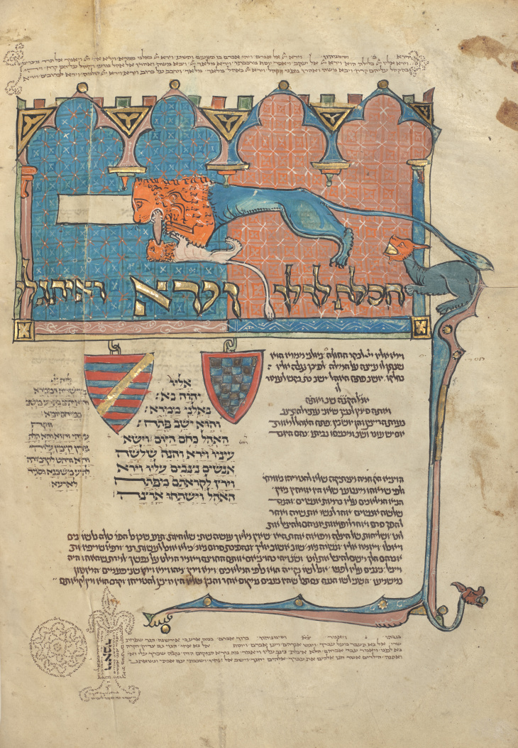 Decorated Text Page (Book of Genesis) from the Rothschild Pentateuch
