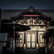 Yamashiro Says Goodbye In Thankful Letter From Its Owners