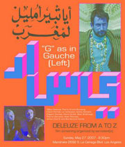 G is for Gauche