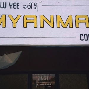 New Silver Lake Restaurant Finally Brings Burmese Food To Los Angeles