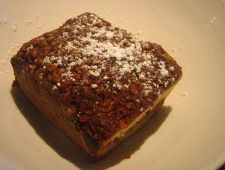 tart-coffeecake-small.jpg