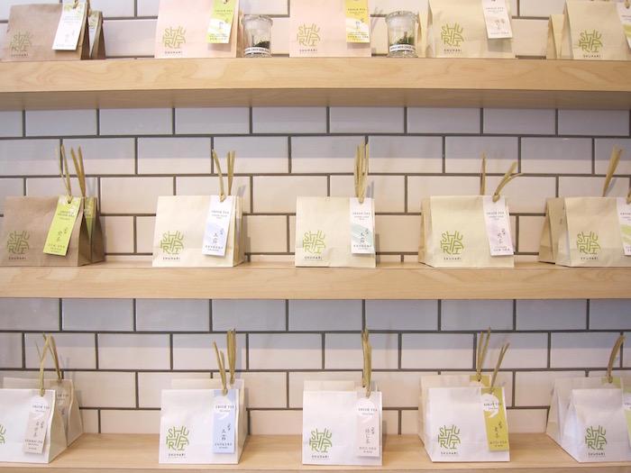 shuhari-tea-wall.jpg