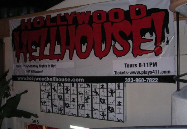 Hollywood Hellhouse