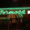 The Historic Formosa Cafe Has Quietly Closed Down