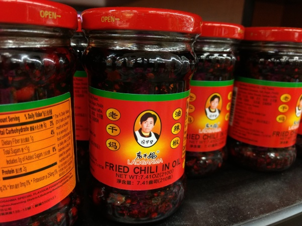 Lao Gan Ma, The Most Popular Hot Sauce In China, Is Coming To Walmart