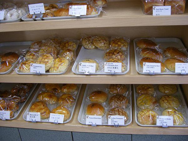 weinie bakery