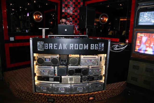 breakroom_eugenelee_.jpeg