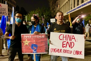 In LA, Uyghurs Joined By Other Diaspora Communities In Calling Out China
