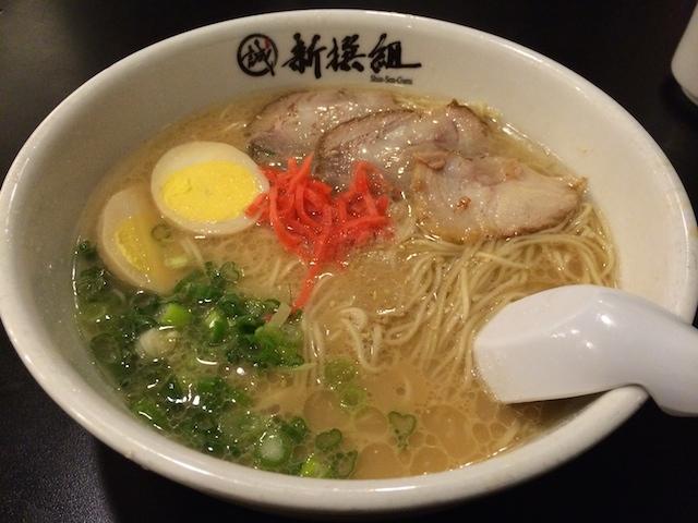 Hakata.JPG