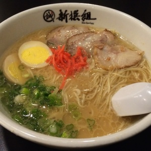 Shin-Sen-Gumi Is Opening Up A Ramen Drive-Thru