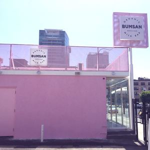 There's A Millennial Pink Soft Serve Bar In Koreatown