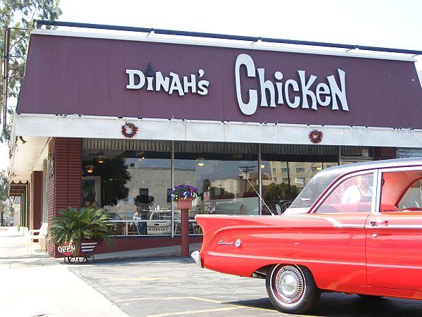 Dinah's Exterior