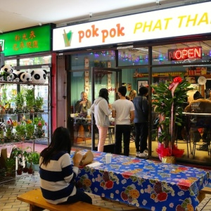 Pok Pok Phat Thai In Chinatown's Far East Plaza Is Shutting Down