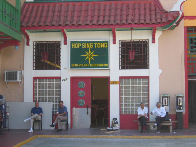 Hop Sing Tong in Central Plaza