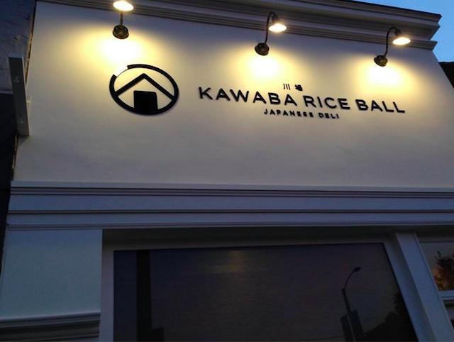 KawabaRiceBall